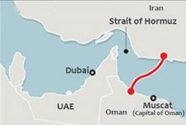 آثار زیست محیطی انتقال گاز ایران به عمان بررسی شد