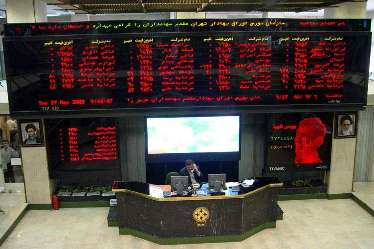 شرکت ملی نفت ایران صف خرید برای اوراق مشارکت شرکت ملی نفت ایران شلوغ بود Sena 38 765x510