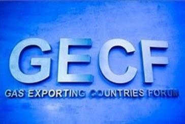 هجدهمین نشست وزارتی مجمع کشورهای صادرکننده گاز