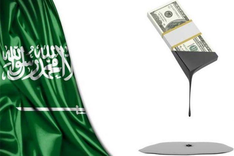 اقتصاد نفتی طرحهای تازه عربستان برای رهایی از اقتصاد نفتی offshore 765x510