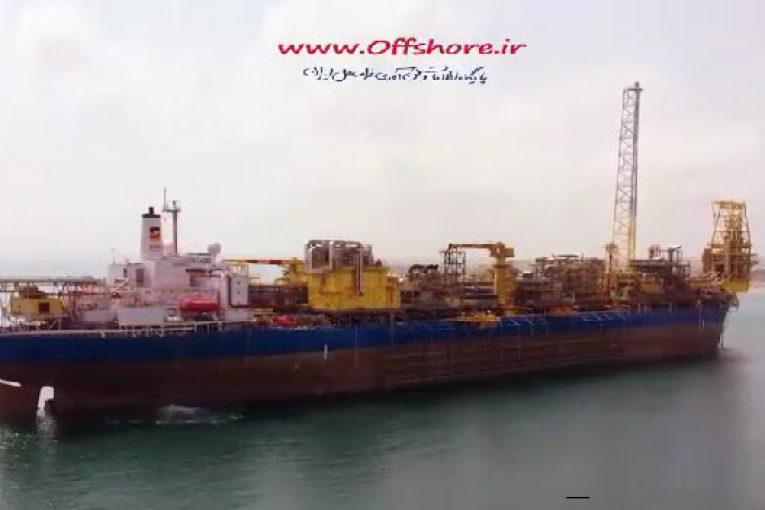 شناور N'Goma FPSO متعلق به SBM Offshore offshore707 765x510