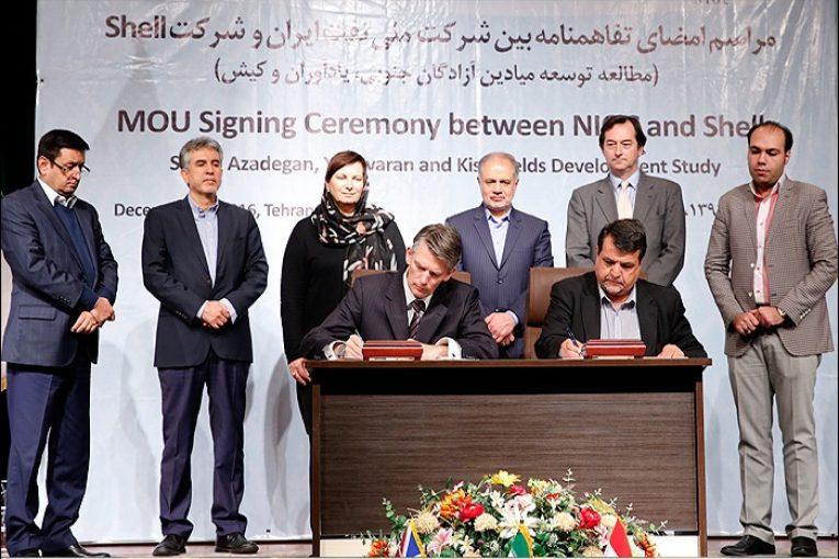 بازگشت شل بازگشت شل، شرکتهای نفتی بزرگ دنیا را به حضور در ایران ترغیب میکند 228214 orig 765x510