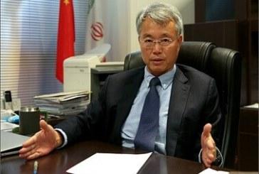 مطالعه ٣ میدان نفت و گاز به شرکت ملی نفت تایلند سپرده شد