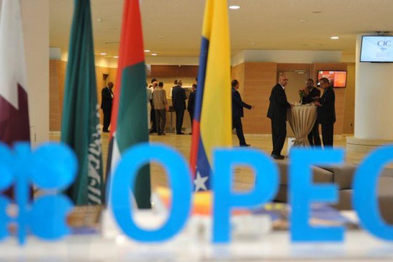 موفقیت ایران در اوپک موفقیت ایران در اوپک نشان دهنده پیروزی دیپلماسی نفتی است image 14 765x510