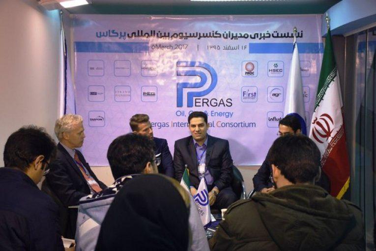 کنسرسیوم بینالمللی پرگاس کنسرسیوم پرگاس اعلام آمادگی کنسرسیوم پرگاس برای همکاری با شرکتهای E&P ایرانی 57450630 765x510