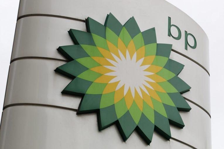 شرکت نفت بی پی شرکت بی پی یک اقدام قابل تامل در بی پی IMG00583729 765x510