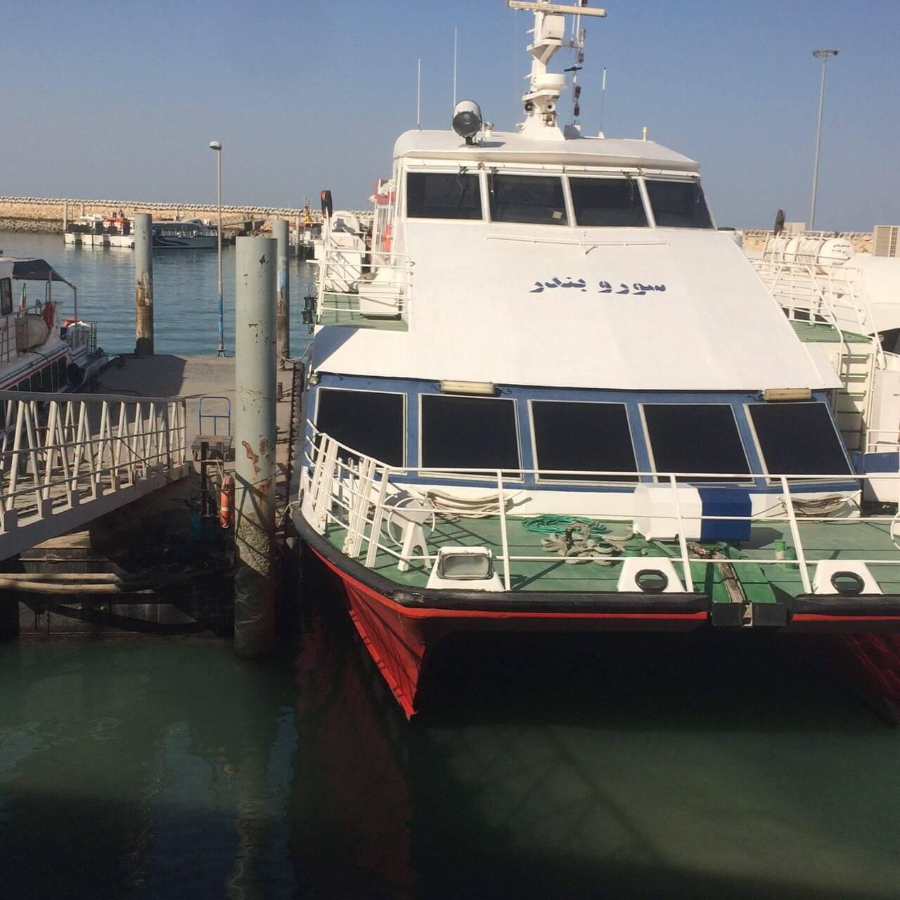 اجاره کشتی مسافربری