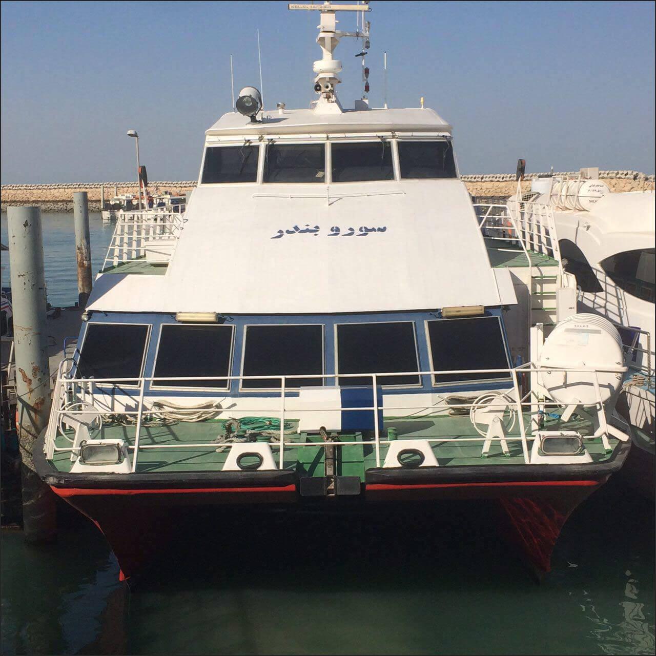 اجاره کشتی مسافربری کشتی مسافربری اجاره کشتی مسافربری photo 2017 03 12 09 27 48