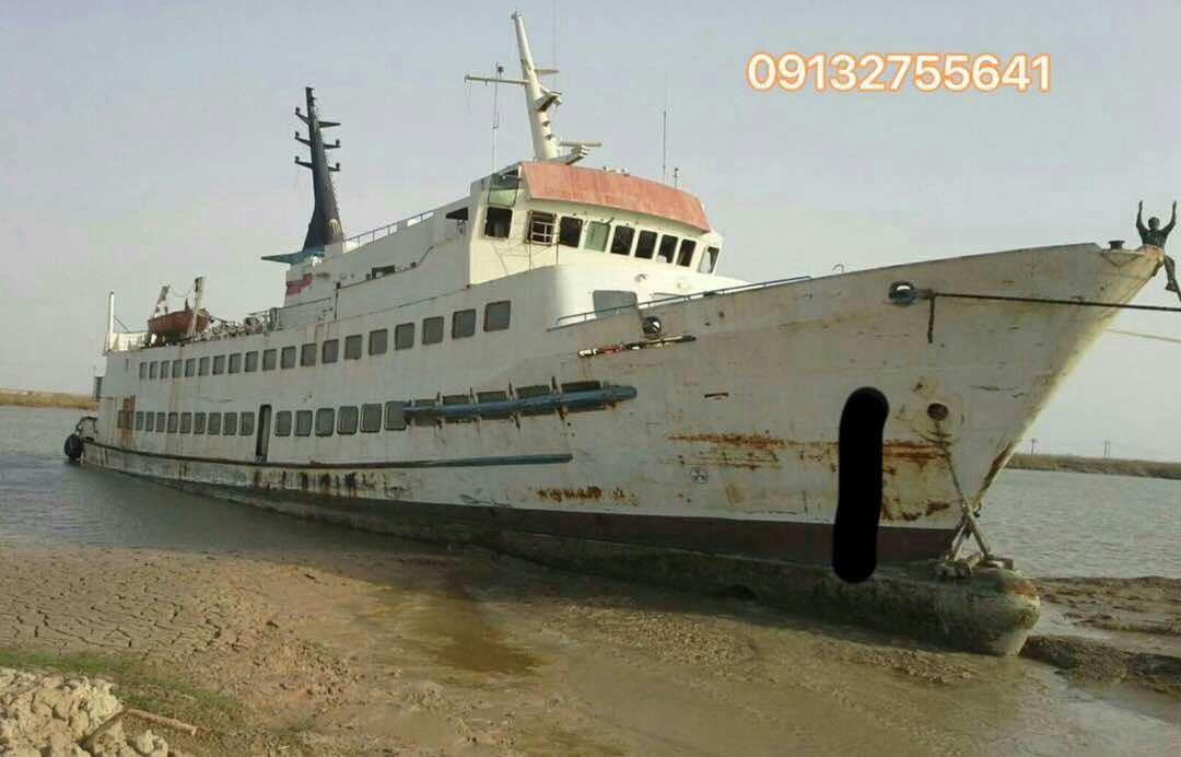 اجاره شناور شناور مسافربری شناور مسافربری 98