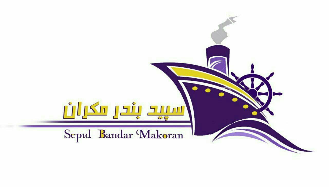 ترخیص کالا خدمات کشتیرانی خدمات کشتیرانی، بارشماری و ترخیص کالا IMG 20170523 203015