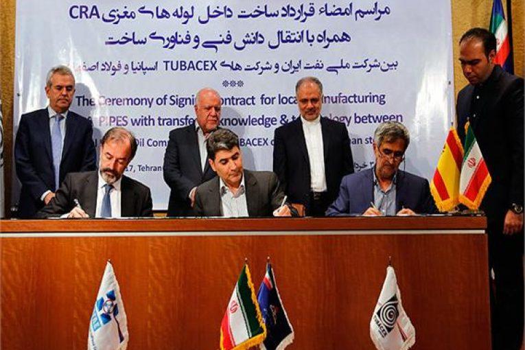 قراردادهای نقتی لولههای CRA بزرگترین قرارداد ساخت کالای صنعت نفت در پسابرجام امضا شد adasff 765x510