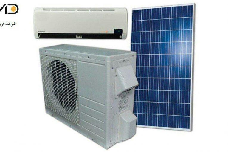 کولر گازی شناور کولر گازی خورشیدی کولر گازی خورشیدی photo 2017 05 14 01 25 29 765x510