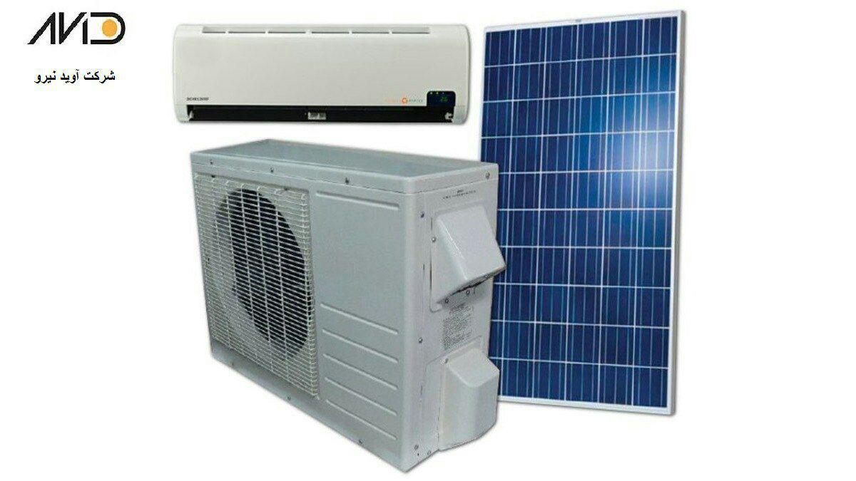 کولر گازی شناور کولر گازی خورشیدی کولر گازی خورشیدی photo 2017 05 14 01 25 29