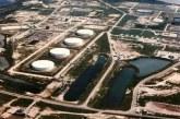 ذخایر استراتژیک نفت