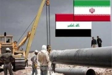 صادرات گاز ایران به عراق آغاز شد