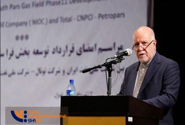 امضای قرارداد فاز ۱۱، نشانهای برای بازگشت فعالان اروپایی و آسیایی به ایران