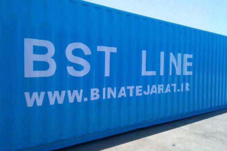 شرکت کشتیرانی بینا تجارت دریا شرکت کشتیرانی بینا تجارت دریا شرکت کشتیرانی بینا تجارت دریا 9756 765x510