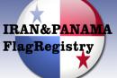 خدمات دریایی پاناما