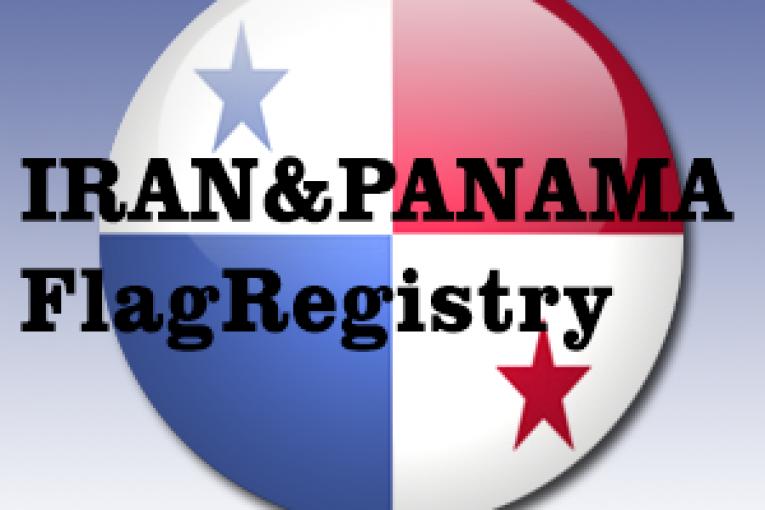 خدمات دریایی پاناما خدمات دریایی پاناما خدمات دریایی پاناما logo596 765x510