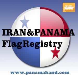 خدمات دریایی پاناما خدمات دریایی پاناما خدمات دریایی پاناما logo596