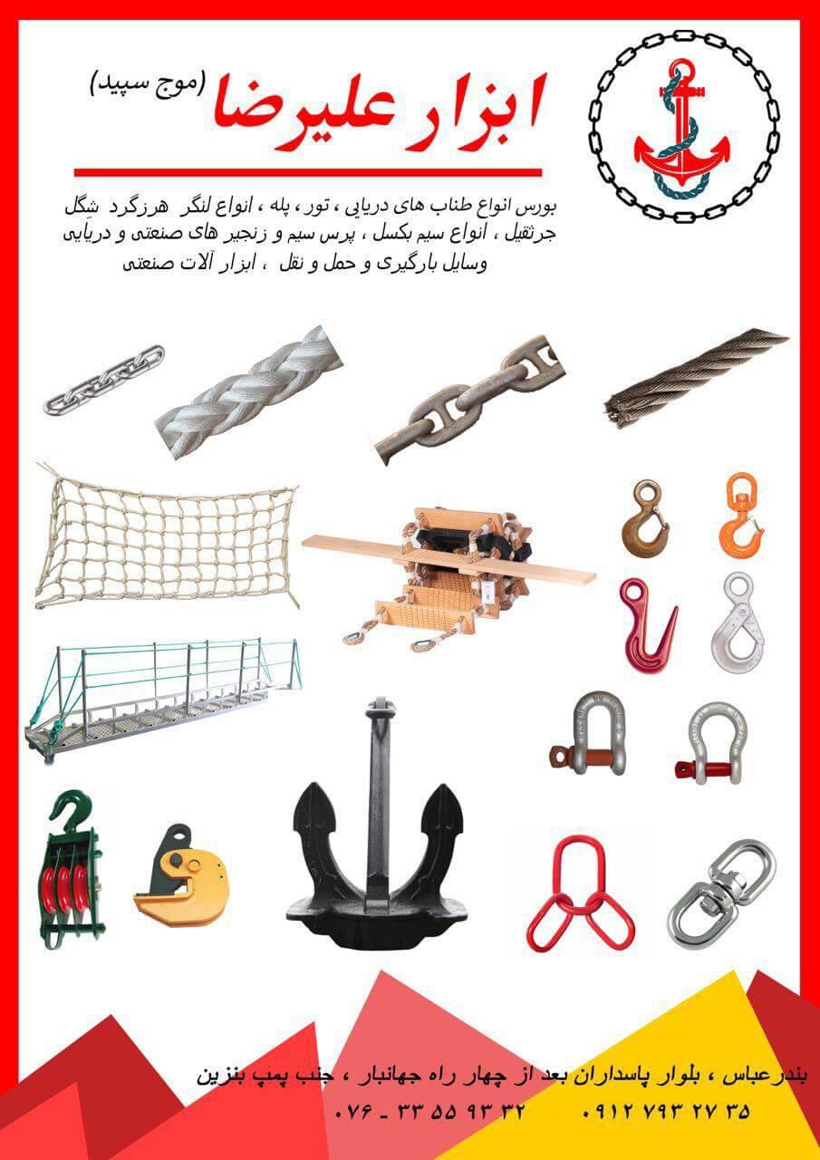 ابزارآلات صنعتی ابزارآلات صنعتی ابزارآلات صنعتی photo 2017 07 27 05 45 36