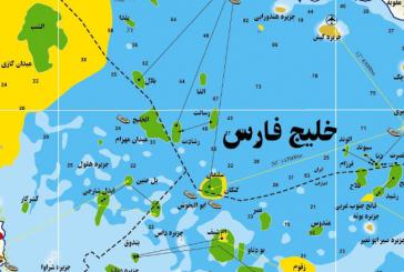 ماراتن توسعه میادین فراساحلی در خلیج فارس