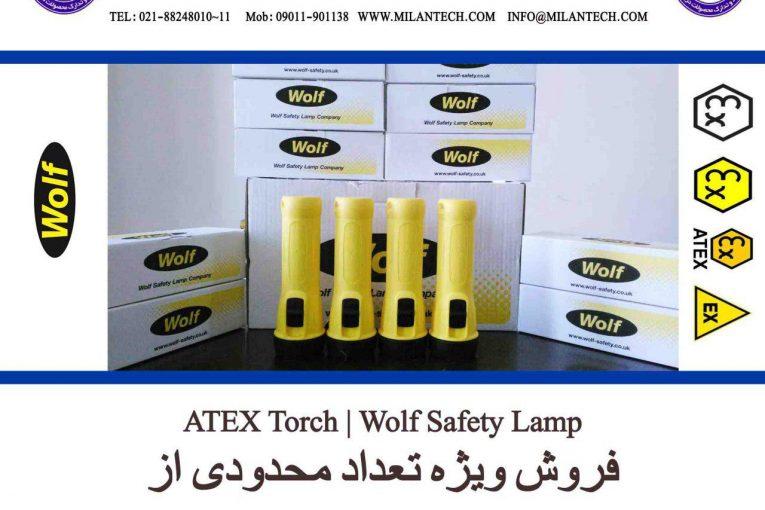 چراغ قوه ضد انفجار چراغ قوه های ضد انفجار چراغ قوه های ضد انفجار WOLF flashlight 765x510